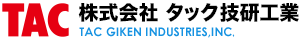 タック技研工業
